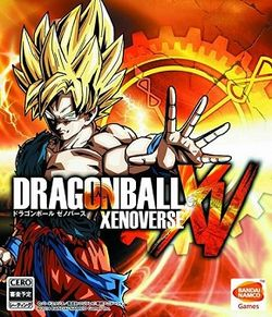 Dragon Ball Xenoverse (PC)