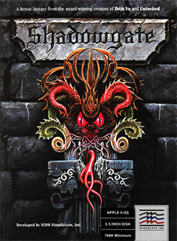 Shadowgate (PC)