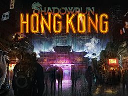 Shadowrun: Hong Kong (PC)